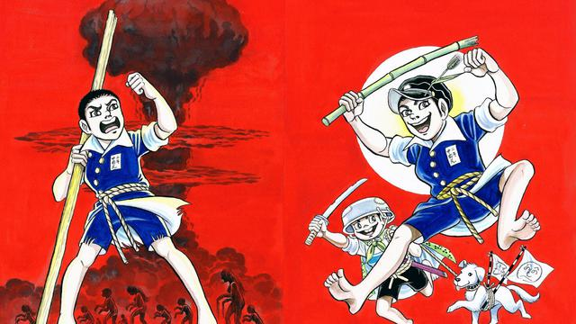 Manga Yang Dilarang Keras Diedarkan Di Beberapa Negara